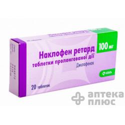 Наклофен Ретард таблетки 100 мг №20