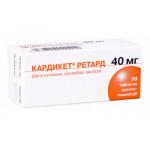 Кардикет Ретард таблетки 40 мг №50