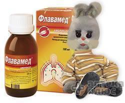 Флавамед раствор 15 мг/5 мл флакон 100 мл