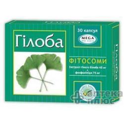 Гилоба капсулы 40 мг №30