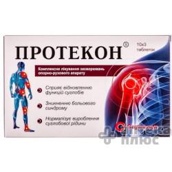Протекон таблетки п/о №30