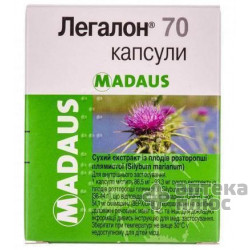 Легалон капсулы 70 мг №30