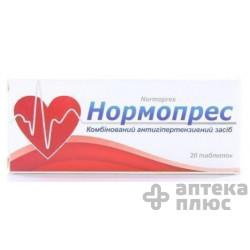 Нормопрес таблетки №20