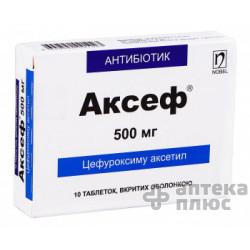 Аксеф таблетки п/о 500 мг №10
