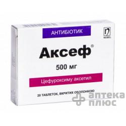 Аксеф таблетки п/о 500 мг №20