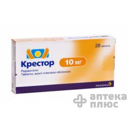 Крестор таблетки п/о 10 мг №28