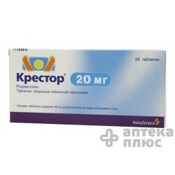 Крестор таблетки п/о 20 мг №28