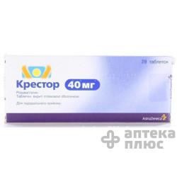 Крестор таблетки п/о 40 мг №28