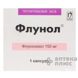 Флунол капсулы 150 мг №1