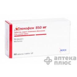 Глюкофаж таблетки п/о 850 мг №60