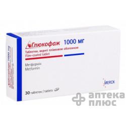 Глюкофаж таблетки п/о 1000 мг №30