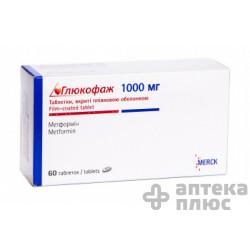 Глюкофаж таблетки п/о 1000 мг №60