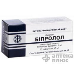 Бипролол таблетки 10 мг №30