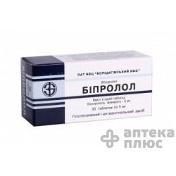 Бипролол таблетки 5 мг №30