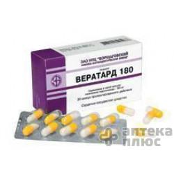 Вератард капсулы пролонг. 180 мг №30