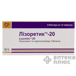 Лизоретик-20 таблетки №28