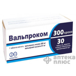 Вальпроком таблетки пролонг. п/о 300 мг №30