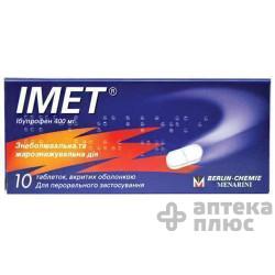 Имет таблетки п/о 400 мг №10