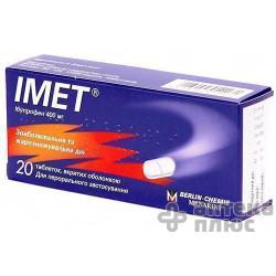 Имет таблетки п/о 400 мг №20