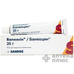 Банеоцин мазь туба 20 г №1