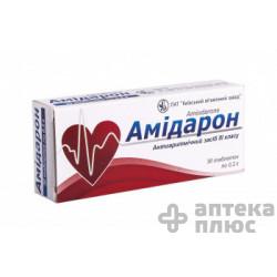 Амидарон таблетки 200 мг №30