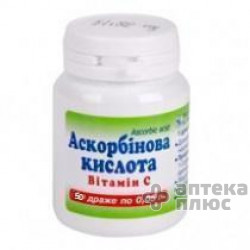 Аскорбиновая Кислота др. 50 мг №50