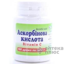 Аскорбиновая Кислота др. 50 мг контейн. №160