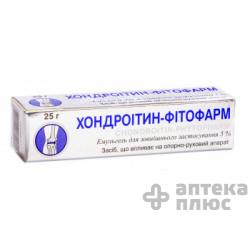 Хондроитин гель 5% туба 25 г №1