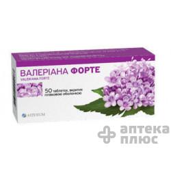 Валериана Форте таблетки п/о 40 мг №50