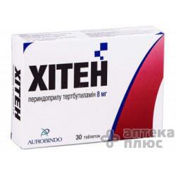 Брексин таблетки 20 мг №10