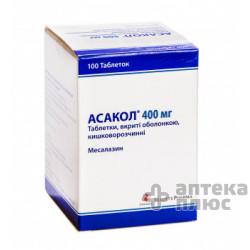 Асакол таблетки п/о 400 мг №100