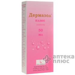 Дермазол Плюс шампунь флакон 50 мл №1