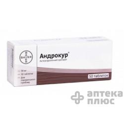 Андрокур таблетки 50 мг флакон №50