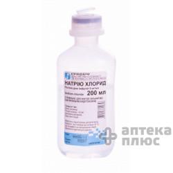 Натрия Хлорид раствор для инфузий 0,9% контейн. 200 мл