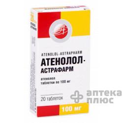 Атенолол таблетки 100 мг №20