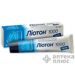 Лиотон 1000 гель туба 50 г №1