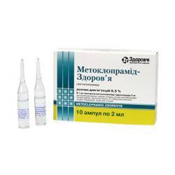 Метоклопрамид раствор для инъекций 0,5% ампулы 2 мл №10
