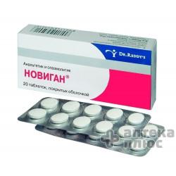 Новиган таблетки п/о №10