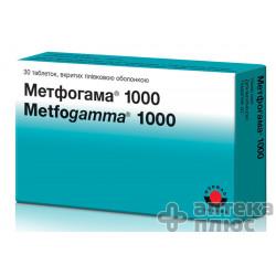 Метфогамма табл. п/о 1000 мг №30