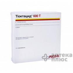 Тиоктацид раствор для инъекций 600 мг ампулы 24 мл №5