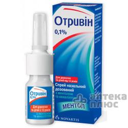 Отривин С Ментолом И Эвкалиптом спрей назал. 0,1% флакон 10 мл №1