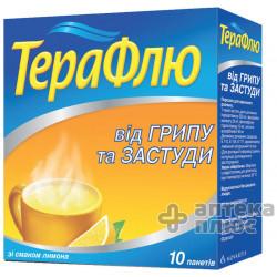 Терафлю порошок пакет лимон №10