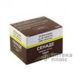 Сенаде таблетки 13,5 мг блистер №500