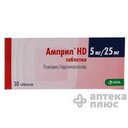Амприл Hd таблетки 5 мг + 25 мг блистер №30