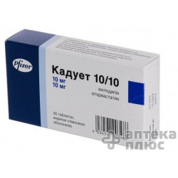 Кадует 10/10 таблетки п/о №30