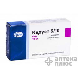 Кадует 5/10 таблетки п/о №30
