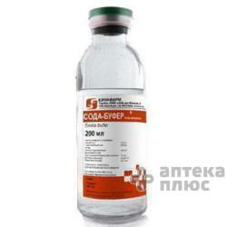 Сода-Буфер раствор для инфузий 4,2% бут. 200 мл