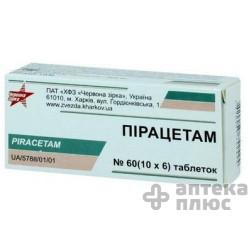 Пирацетам таблетки 200 мг блистер №60