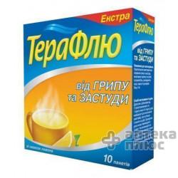 Терафлю Экстра порошок пакет лимон №10