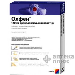 Олфен пластырь 140 мг №2